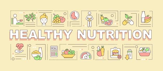 健康的な栄養の言葉の概念のバナー。バランスの取れた食事。オレンジ色の背景に線形アイコンとインフォグラフィック。孤立した創造的なタイポグラフィ。テキストとベクトルアウトラインカラーイラスト