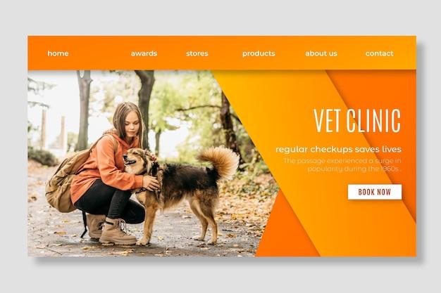 健康なペットの獣医クリニックのランディングページテンプレート