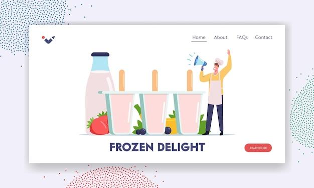 健康的なアイスキャンディーの着陸ページテンプレート。シェフのトーク帽をかぶった小さな男性キャラクターが、新鮮なフルーツ、ベリー、ヨーグルトで作られた自家製アイスクリームを試すためにメガホンを呼んで叫びます。漫画のベクトル図