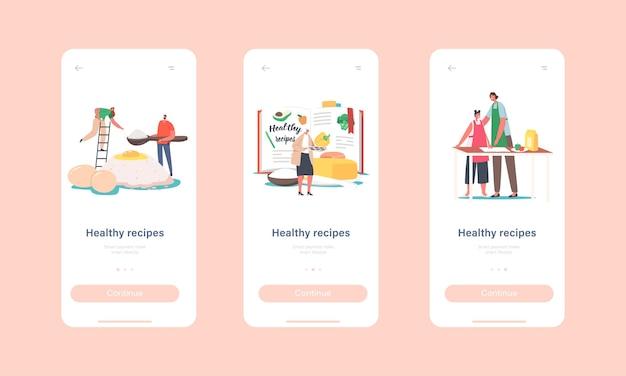ヘルシーレシピモバイルアプリページオンボード画面テンプレート。キャラクターは料理本を使用します。料理やベーカリーのコンセプトのための材料の卵、バター、小麦粉の混合。漫画の人々のベクトル図