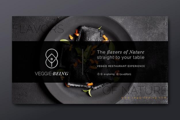 Шаблон баннера здорового ресторана