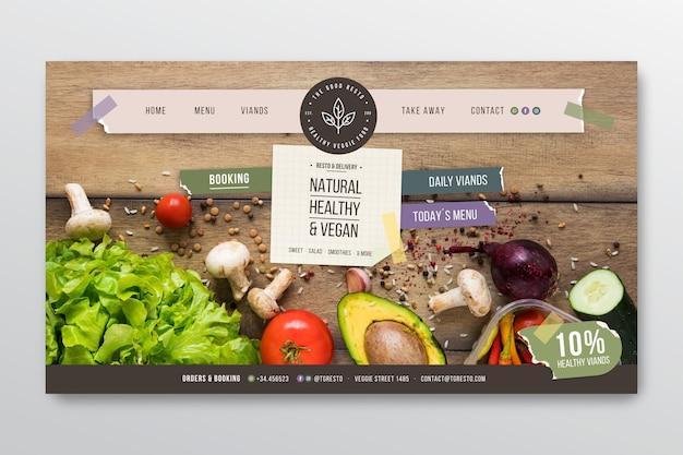 健康的なレストランのランディングページ