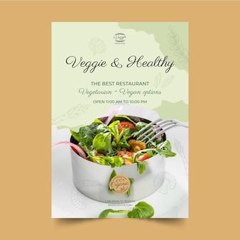 Шаблон плаката здорового ресторана