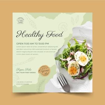 Шаблон флаера квадратной формы для здорового ресторана