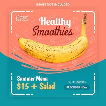 Здоровые смузи в социальных сетях размещают рекламу. плакат для бизнеса продуктов питания и напитков