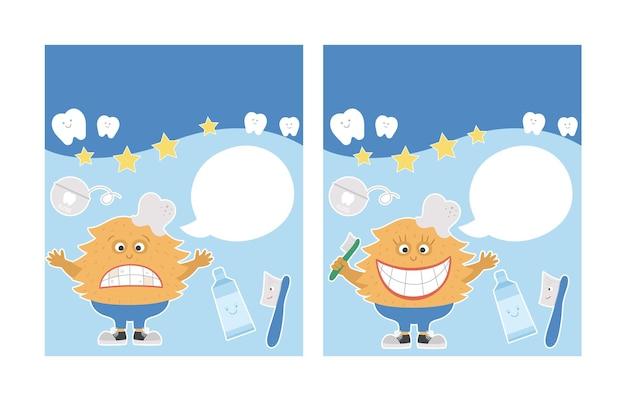 웃는 치아 괴물과 함께 문서 벡터 카드 템플릿을 보상 건강한 치아 인증서 치과 의사