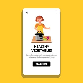 건강 한 야채 요리 젊은 여자 벡터입니다. 신선한 비타민 건강한 야채 절단 및 주방 용품 채우기, 건강 식품 요리법. 캐릭터 소녀 요리사 웹 플랫 만화 일러스트 레이션