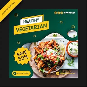 Здоровый вегетарианский баннер шаблон для публикации в социальных сетях