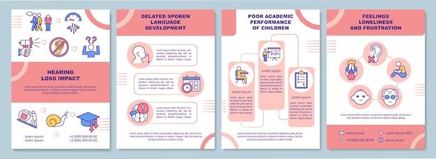 Шаблон брошюры о влиянии потери слуха. плохая успеваемость