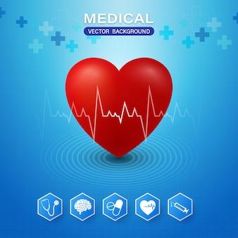 파란색 그라데이션 배경에 평면 아이콘으로 심장과 심장 박동 의료