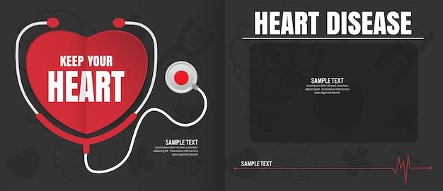 Концепция сердечных заболеваний