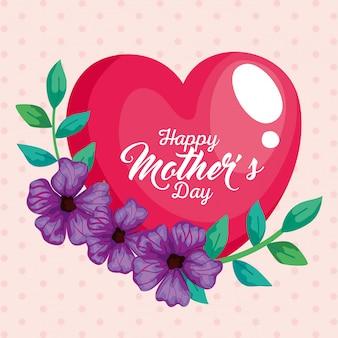 Сердце цветы с листьями карты счастливого дня матери