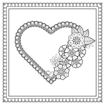 一時的な刺青の花とハートフレーム。エスニックオリエンタルスタイルの装飾飾り。ぬりえ。