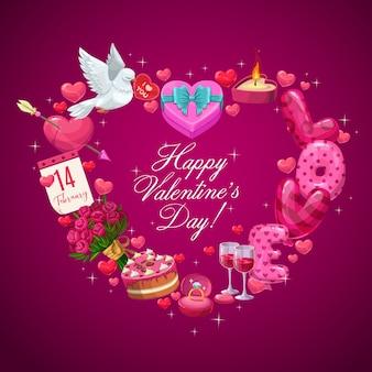 バレンタインデーのギフト、花、リングの中心