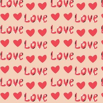 하트 패턴과 레터링 사랑. 발렌타인 데이 디지털 종이. 연인을 위한 반복 가능한 달콤한 선물 포장. 베이지색 배경 벡터 발렌타인 휴일 인쇄