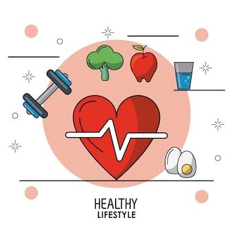 Пульс сердца в близком расстоянии и элементы здорового образа жизни