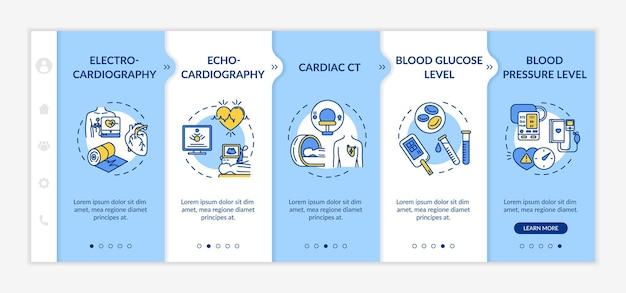 心臓スクリーニングオンボーディングベクターテンプレート。心血管疾患の診断。健康診断。アイコン付きのレスポンシブモバイルサイト。 webページのウォークスルーステップ画面。 rgbカラーコンセプト