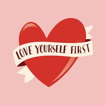 リボン付きハートシェイプとハンドレタリングの愛のメッセージ。幸せなバレンタインデーのためのカラフルな手描きイラスト。装飾的な要素を持つグリーティングカード。