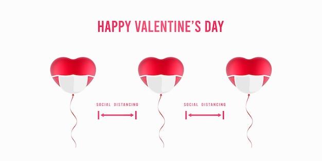 社会的距離を置くためのハート型の風船。ニューノーマルのバレンタインデー