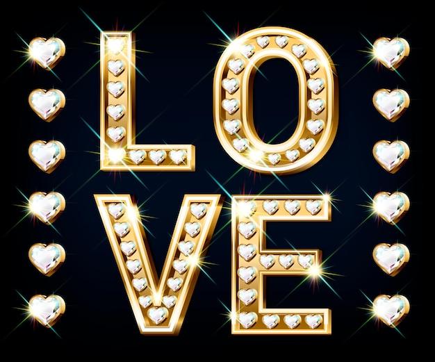 사랑이라는 단어로 배너. 반짝이는 다이아몬드가 세팅 된 하트 모양의 골드 글자.