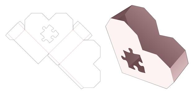 ジグソー型ウィンドウダイカットテンプレート付きハート型ステーショナリーボックス