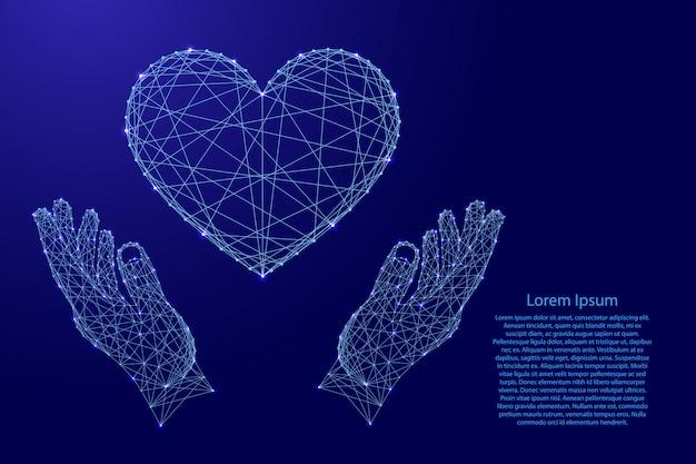愛と2つの保持、未来的な多角形の青い線とバナー、ポスター、グリーティングカードの輝く星から手を保護するハート記号記号。