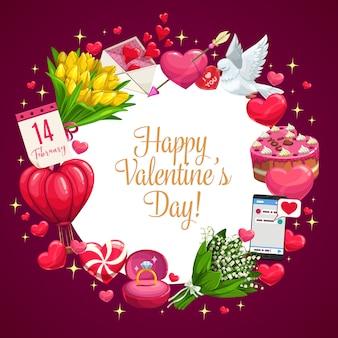 하트, 결혼 반지, 발렌타인 데이 연애 편지