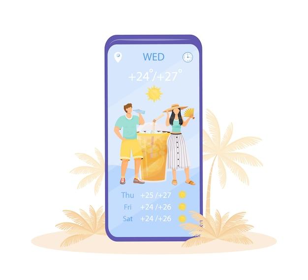 폭염 알림 만화 스마트 폰 앱 화면. 더운 날씨에 남자와 여자. 평면 캐릭터 디자인의 휴대폰 디스플레이. 여름 예보 애플리케이션 전화 인터페이스