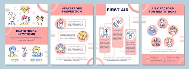 Шаблон брошюры симптомы теплового удара. первая медицинская помощь. факторы риска.