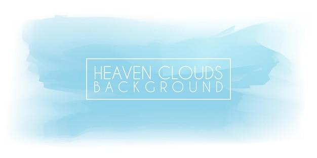 天国のcoudsベクトルイラストの背景