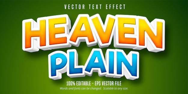하늘 일반 텍스트 효과, 편집 가능한 글꼴 스타일