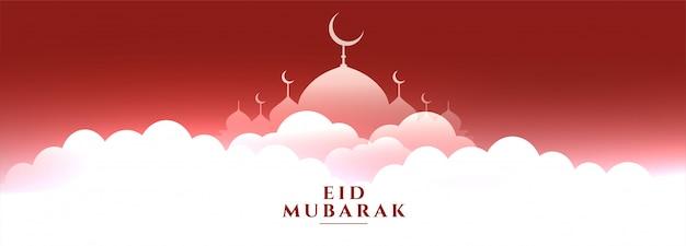 Heavenly scene with mosque eid mubarak banner