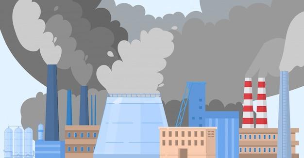 重工業自然汚染プラントまたは工場は、生態学と自然汚染の概念のイラストをパイプします。