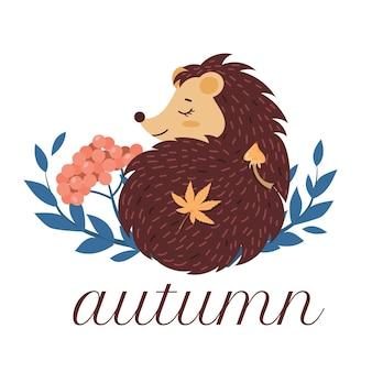 단풍과 열매가 있는 고슴도치. 만화 스타일의 가을 디자인을 위한 귀여운 캐릭터. 흰색 배경에 클립 아트