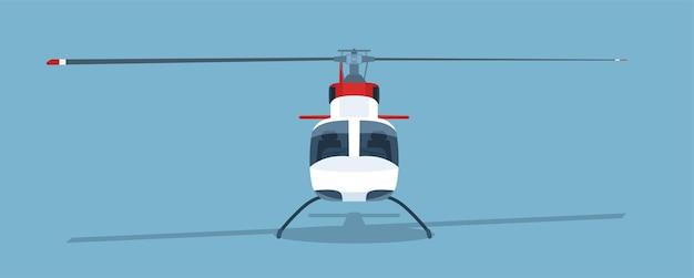 ヘリコプターが分離されました。正面図。
