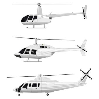 ヘリコプター。セットする