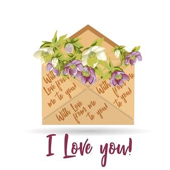 クラフト紙封筒helleborus