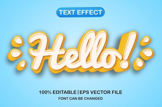 안녕하세요 3d 편집 가능한 텍스트 효과