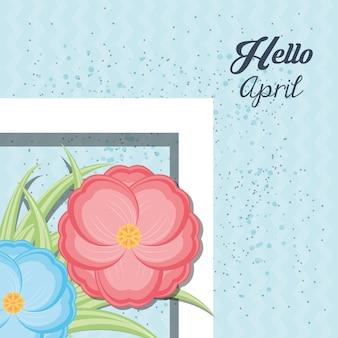 こんにちは、4月、デザイン、装飾、フレーム