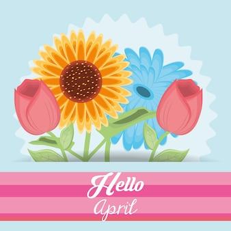 안녕하세요 4 월 디자인