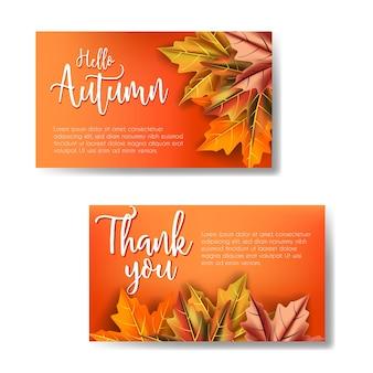 こんにちは秋とあなたに葉のメープルの背景カードをありがとう
