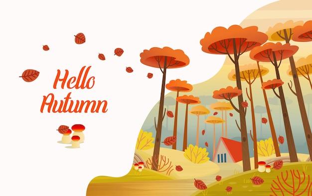 こんにちは、秋。秋のカード。道路、家、黄色の魔法の木のある風景。漫画スタイルのベクトル。