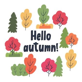 안녕하세요, 가을입니다. 가을 다른 색깔의 나무와 관목. 벡터 일러스트 레이 션, 클립 아트의 집합입니다.