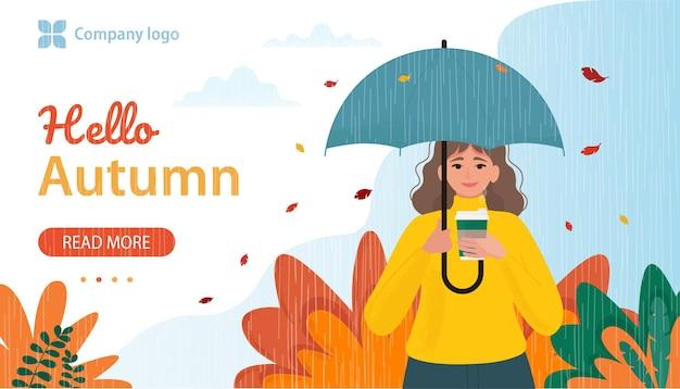 こんにちは秋のバナーフラットスタイルの秋のベクトルイラストで雨の傘を持つ女性
