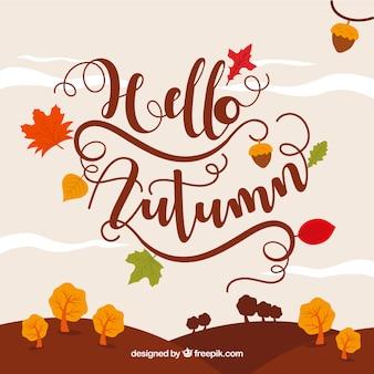 こんにちは、秋、美しい風景