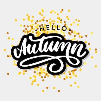 Hello, autumn. calligraphy.