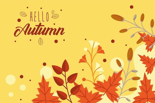 안녕하세요 가을 카드