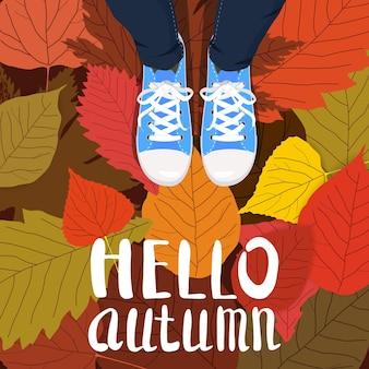 안녕하세요 가을 컬러 일러스트 노란색 빨간색 낙엽에 운동화에 서있는 사람 발
