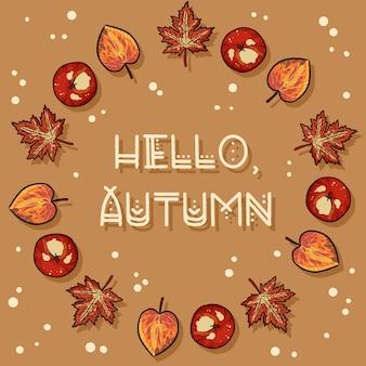 こんにちは秋の装飾花輪かわいい居心地の良いカード