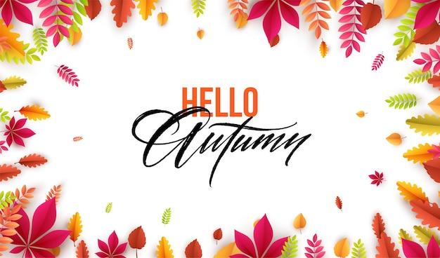 Привет осень. разноцветные осенние листья фон. векторная иллюстрация eps10